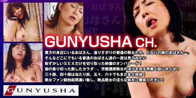 GUNYUSHA  CH.