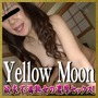 Yellow Moon。