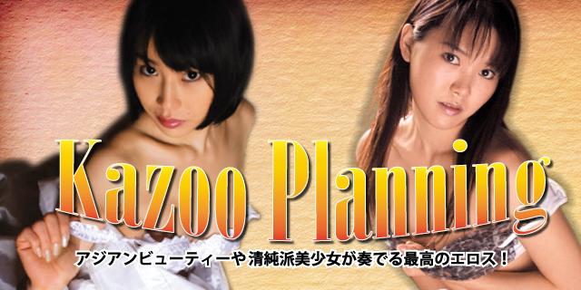 Kazoo pianning_2
